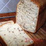 Хлеб пшеничный с пророщенным зерном